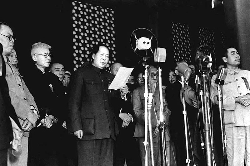 Mao Zedong giving a speech announcing the formation of the PRC